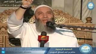 محمد حسان إلى السيسي و قادة الجيش والمخابرات | يا قاتل ! والله لن ينفعك منصبك ولا كرسيك