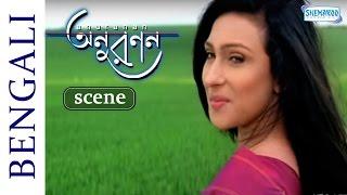 Romantic Bengali Movie - Anuranan - Rahul Bose And Rajat Kapoor - Part 3 / 11
