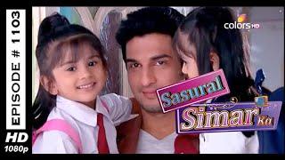 Sasural Simar Ka - ससुराल सीमर का - 14th February 2015 - Full Episode (HD)