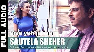Sautela Sheher - Full Audio - Aisa Yeh Jahaan | Dr Palash Sen, Kamakshi Khanna & Abid Khan Langa