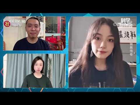 中國-科學動物園-20210925-狼族傳奇