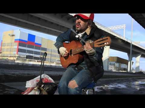 Leningrad - Is It A Real Rock N Roll