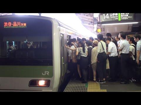 【過密】【混雑】平日朝に運転見合わせで超混雑の山手線新宿駅 Tokyo Busy JR Yamanote Line Shinjuku Sta.