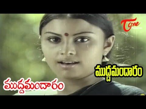 Mudda Mandaram Songs - Mudha Mandaram - Poornima - Pradeep video