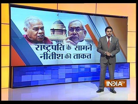 Bihar Crisis: With 130 MLAs, Nitish Kumar to meet President Pranab soon