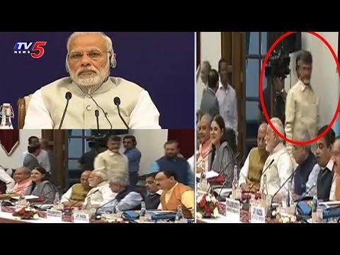 నీతిఆయోగ్ సమావేశంలో చంద్రబాబు-మోడీ..! | PM Modi's NITI Aayog Meeting Started In Delhi | TV5 News