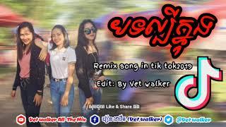New Remix 2019 Break Mix New Melody2019 The Best Music Mix Dance By Vet walker