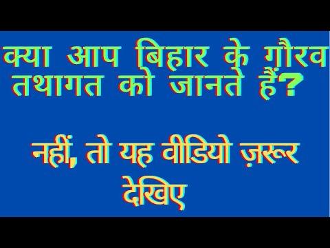 LOKARPAN OF ALBUM-HUM BIHAR KE BACHCHE HAIN Arvind Pandey & Tathagat Avatar Tulsi 2