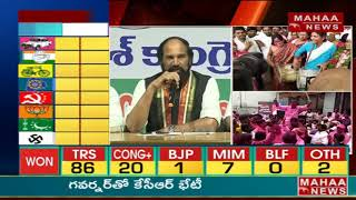 Uttam Kumar Reddy Fires on EC CEO Over Elections Result | Uttam Kumar Press Meet Today