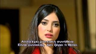 KARADAYI - ΚΑΡΑΝΤΑΓΙ ΕΠΕΙΣΟΔΙΟ 15 PROMO 2 GREEK SUBS