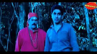 Ithu Manthramo Thanthramo Kuthanthramo Malayalam Movie  Horror With Comedy Scene HD