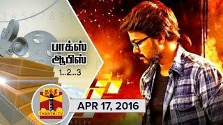 Thanthi Tv Box Office : Ilayathalapathy Vijay's Theri gets No-1 Spot 17/04/2016 Thanthi Tv