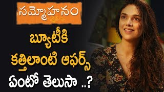 Aditi Rao Hydari In Mahesh Babu 25th Movie