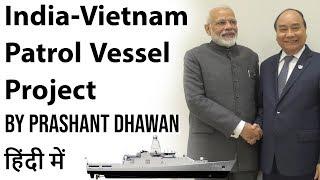 India Vietnam Patrol Vessel Project Current Affairs 2019