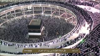 #Hajj 2013 Truly Awesome Recitation by Sheikh Baleela | Isha 6th Dul Hijjah 1434
