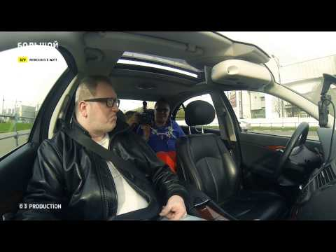 Mercedes E-class W211 - Большой тест-драйв (б/у)