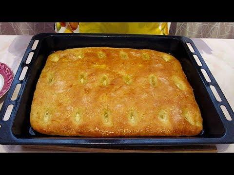 Этот пирог покорит любого!/Butterkuchen
