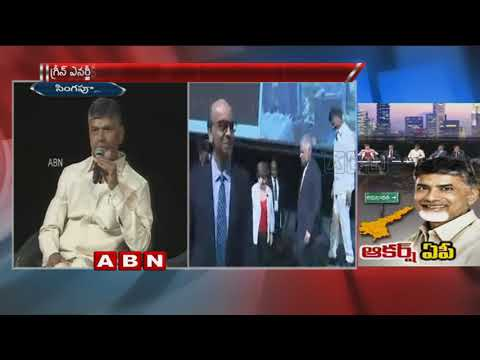CM Chandrababu Participates in Debate on Smart Urban Habitat in World Cities Summit 2018| ABN Telugu