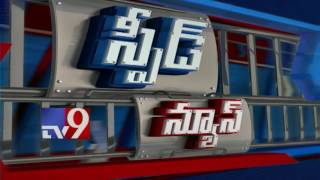 Speed News - 27-03-2017