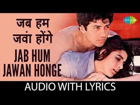 Jab Hum Jawan Honge with Lyrics |  जब हम जवान होंगे के बोल | Lata Mangeshkar | Shabbir Kumar