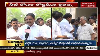 Palle Raghunatha Reddy Stages Protest Along With Farmers At Collectorate Office Over Water Problem