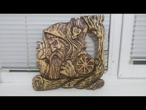 Резьба по дереву Старик с посохом из двух досок Carving Wood