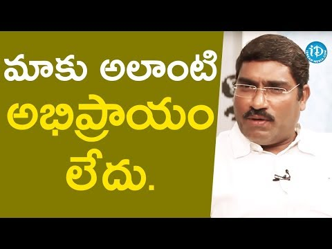 మా పార్టీ నాయకులకు అలాంటి అభిప్రాయం లేదు - MLA Sampath Kumar | Talking Politics With IDream