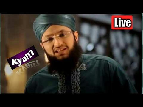 🔴Mustafa Aapke Jaisa Koi Aaya Hi Nahi by Hafiz Tahir Qadri NAATS Official Video | BEST NAATS 2017 thumbnail