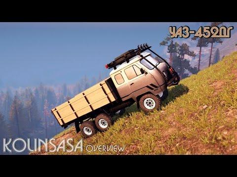 УАЗ-452ДГ