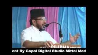 JAMEELUR REHMAN AZIZ MALER KOTLAVI  Taqreer Manqabati Mushaira Manglour Haridwar Uttarakhnd