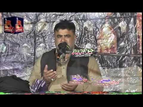 Zakir Haji Nasir Abbas Notak | Jalsa Narowali Gujrat | 10 November 2018 ( www.Gujratazadari.com )