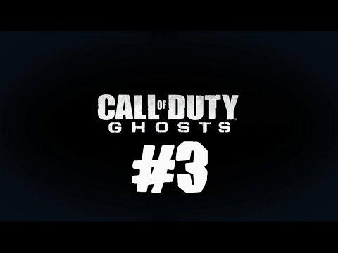 Играем в Call of Duty: Ghosts! (Прохождение) #3