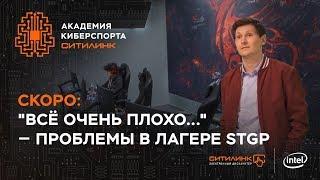 Академия киберспорта Ситилинк. Тизер 5го эпизода №2