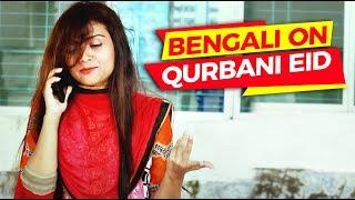 Bengali on Kurbani EID | Bangla Natok Shortfilm 2018 | Bangla Ajaira Funny Video 2018