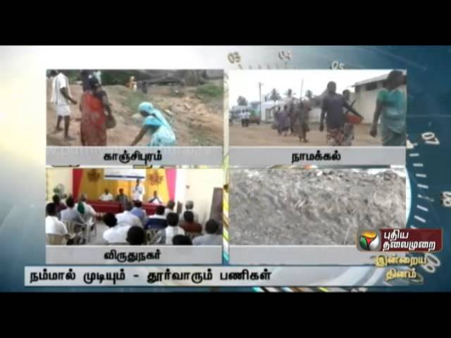 Nammal Mudiyum team in the process of Cleaning water reservoir  at Kancheepuram