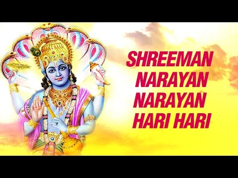 Shreeman Narayan Narayan Hari Hari Female Version - Hindu Chant - Devotional Song video