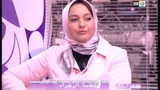 kif lhal 26/11/2014 كيف الحال :الخيانة الزوجية