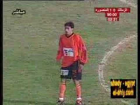 arabic funny football  : offside