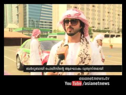 UAE 44th National day celebration begins at Bur Dubai | Asianet Gulf News