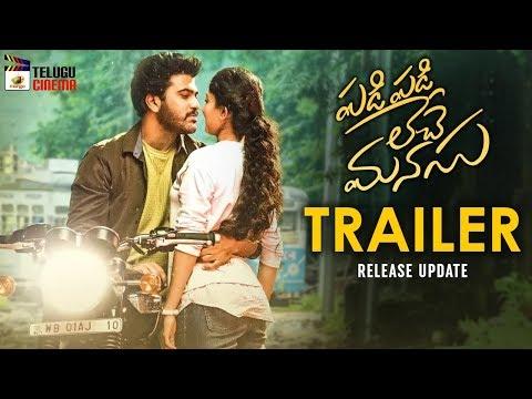 Padi Padi Leche Manasu Movie TRAILER Release update | Sharwanand | Sai Pallavi | Mango Telugu Cinema