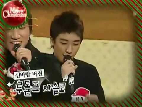 Cantando Navidad Taeyang Cantando Feliz Navidad