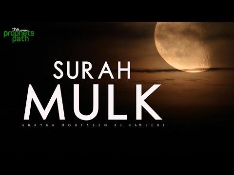 Surah Mulk - Calming Recitation