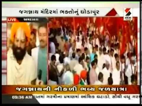 Jal Yatra Begins In Ahmedabad || Sandesh News