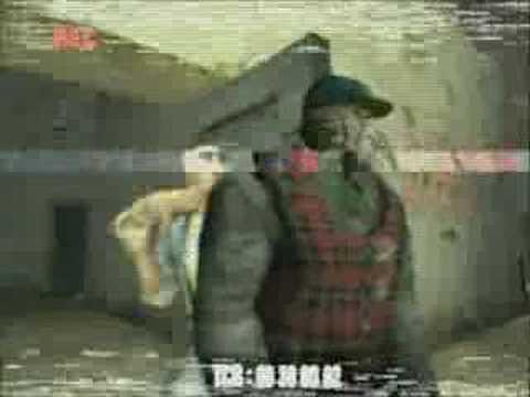 Manhunt Jogo Super Phoda