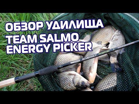 видео каналы про рыбалку
