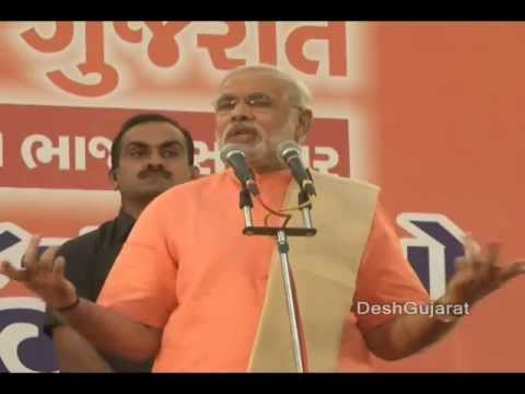 Narendra Modi's 2012 Gujarat Assembly Election Victory Speech