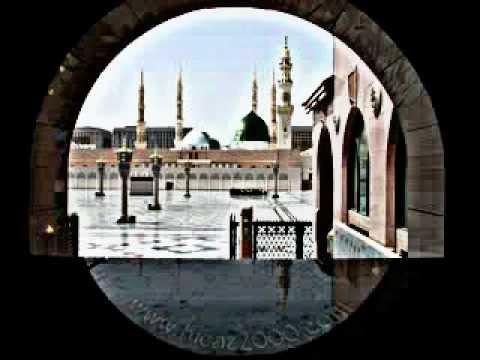 Allahumma Salli Ala Sayyidina Wa Maulana Muhammadin video