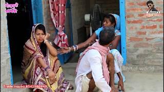 Bhojpuri comedy | नवमी के दलपुड़ी खातिर बुड़वा से झागड़ा | khesari 2,Neha ji |khesari to digital world