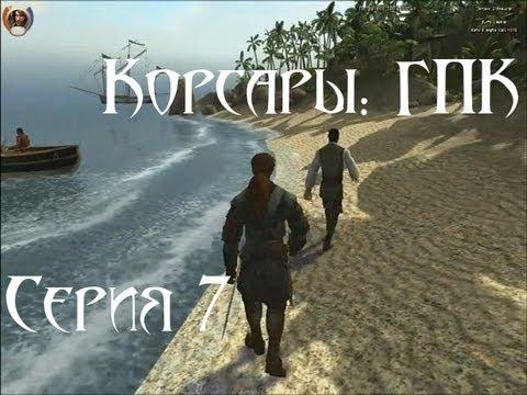 Битва трех королей 1 серия узбекфильм