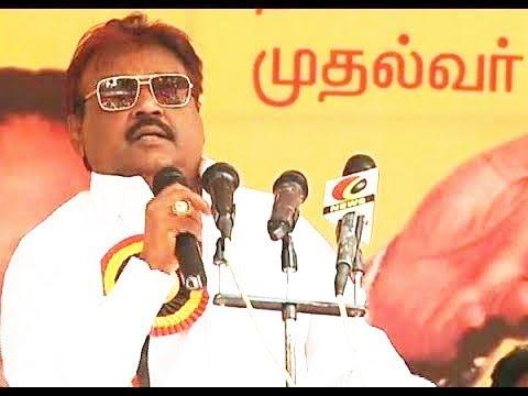விஜயகாந்த் சிறப்பு பேட்டி    அதிமுக ஆட்சி கவிழும்    NEWS 18